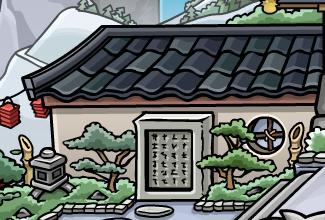 ninja guide5
